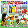 Best-selling and Various pokemon takara tomy with Japanese quality