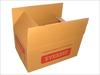 Eco-friendly corrugated carton, packing box wholesale
