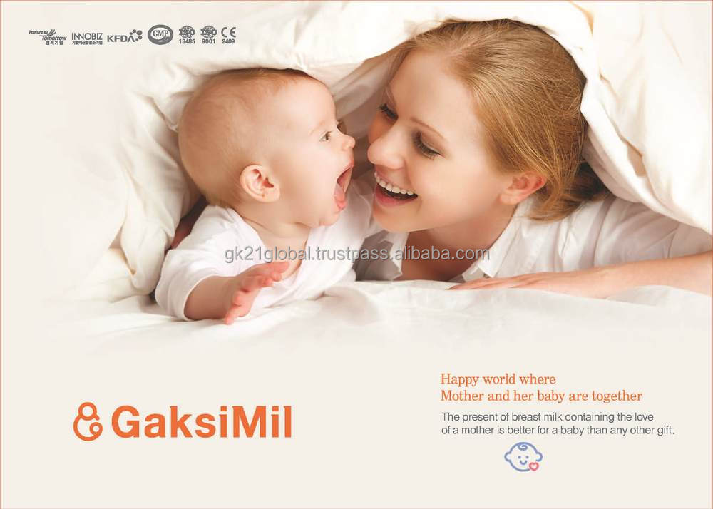 Gaksimil G1, Baby, Korea, Breast pump, Baby item, Baby toy, Baby gift