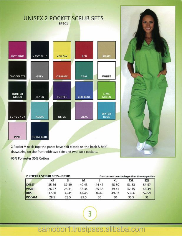 Medical Uniform Sets $9.95 SALE