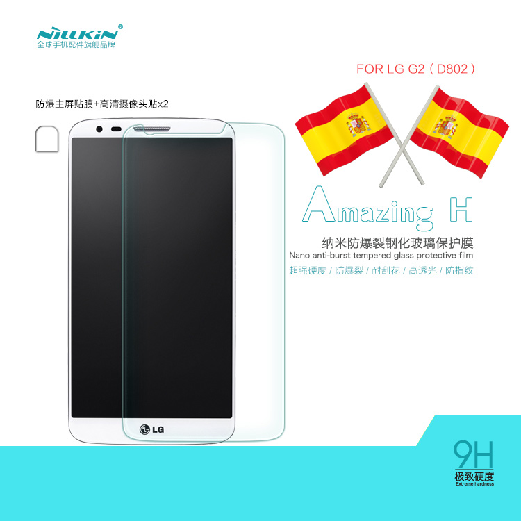 Tempered Glass Nillkin Amazing H Original for LG G2 (Screen Protector)