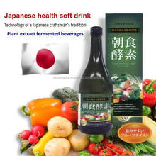 Using the vegetables and herbs, seaweed, fruit, etc., it is a healthy energy drink is aged in wooden barrels.