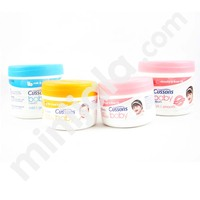 Cussons Products For Baby WIth Indonesia Origin