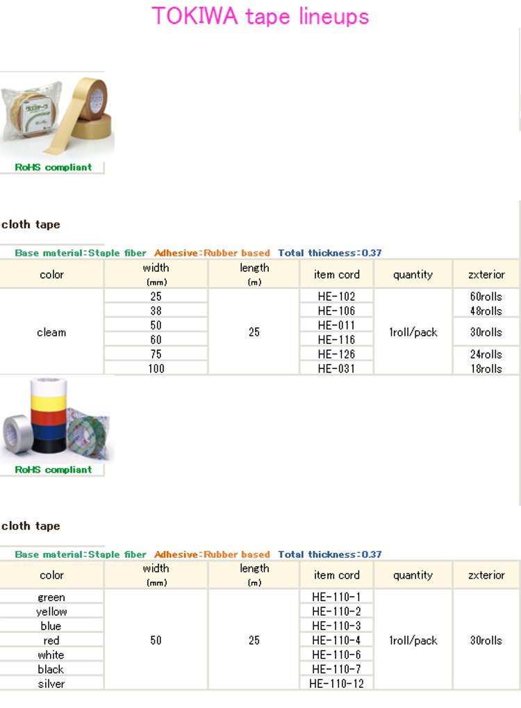 Various types of high quality tape. Manufactured by Kyowa. Made in Japan (gaffer tape)