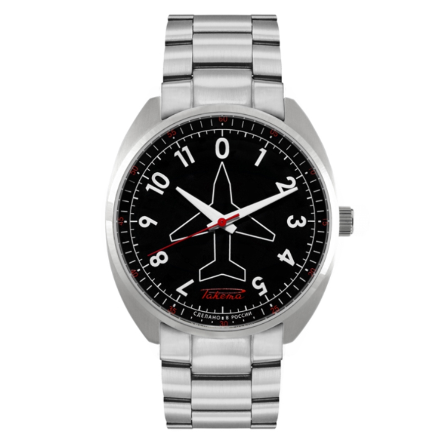 Raketa Chkalov Watch