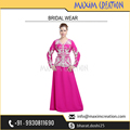 New Wedding Gown Dubai Kaftan For Women 6052