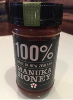 New Zealand Manuka Honey +10 500gm Jar
