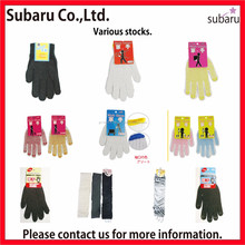 Easy to use and Durable truck drivers driving gloves for household and office use , Cleaning tool also available