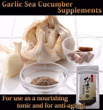 Natural nourishing sea cucumber garlic supplement Japan health products