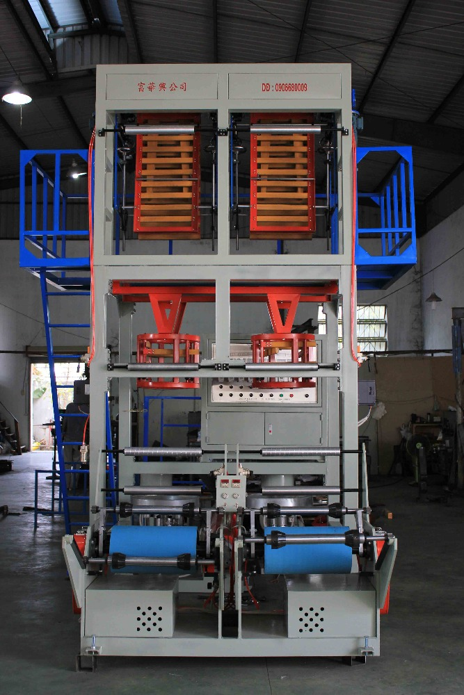 2016 Best quality/Best Price/ PP, PE, HDPE Plastic Film Blowing Machine