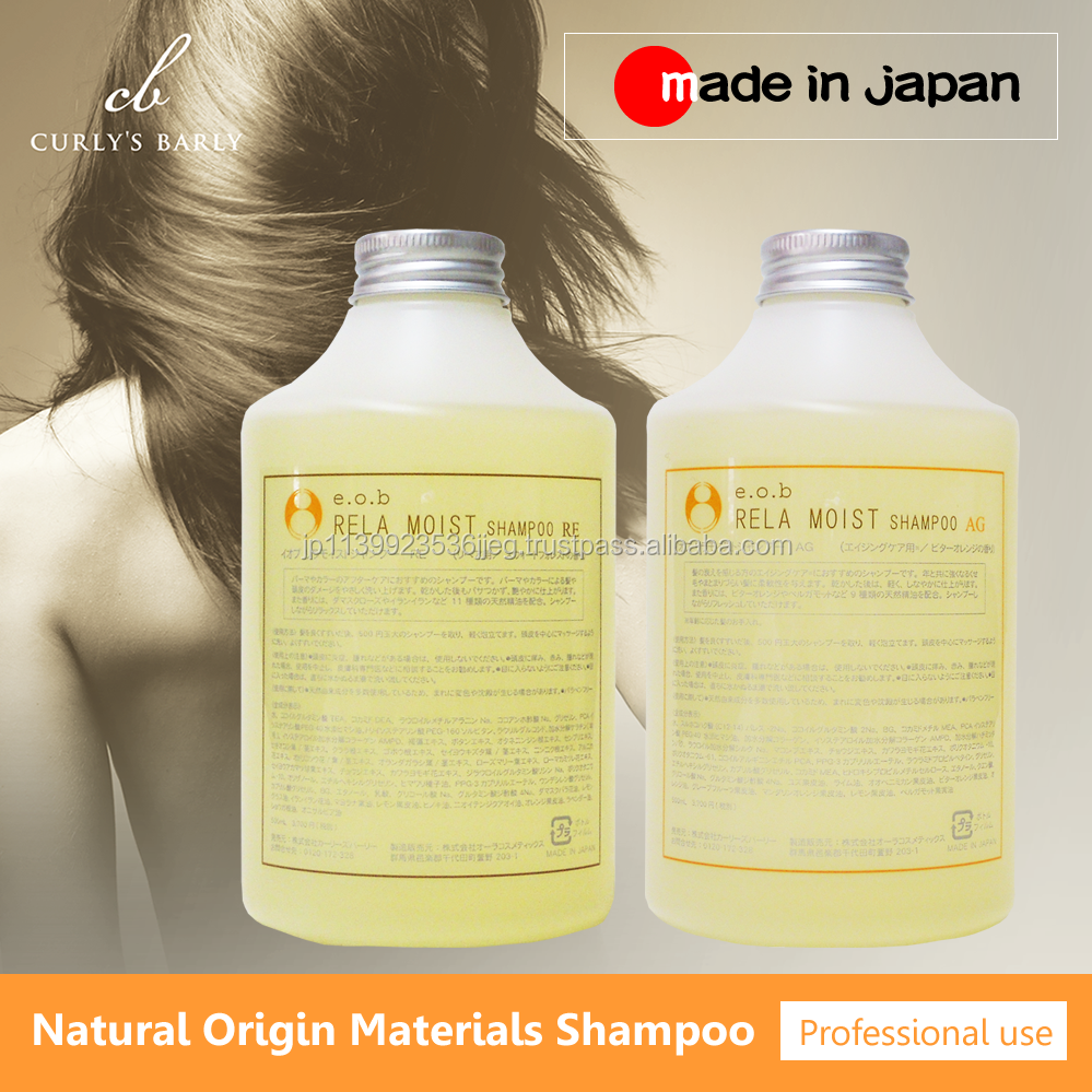 Natural and High quality rejoice hair shampoo at reasonable prices , OEM available