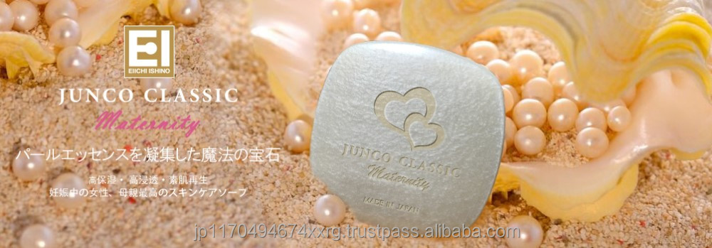 JUNCO CLASSIC MATERNITY Chamomile flower extract