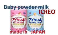 Icreo balance milk 800g made in Japan