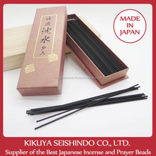 Seikado Incense Sticks, Jinsui Tani, Aloeswood