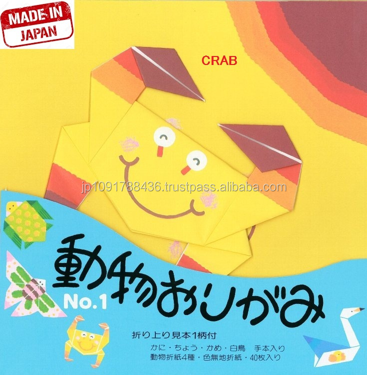 Japanese Origami Folding Paper Four Animal Design 40 Sheet