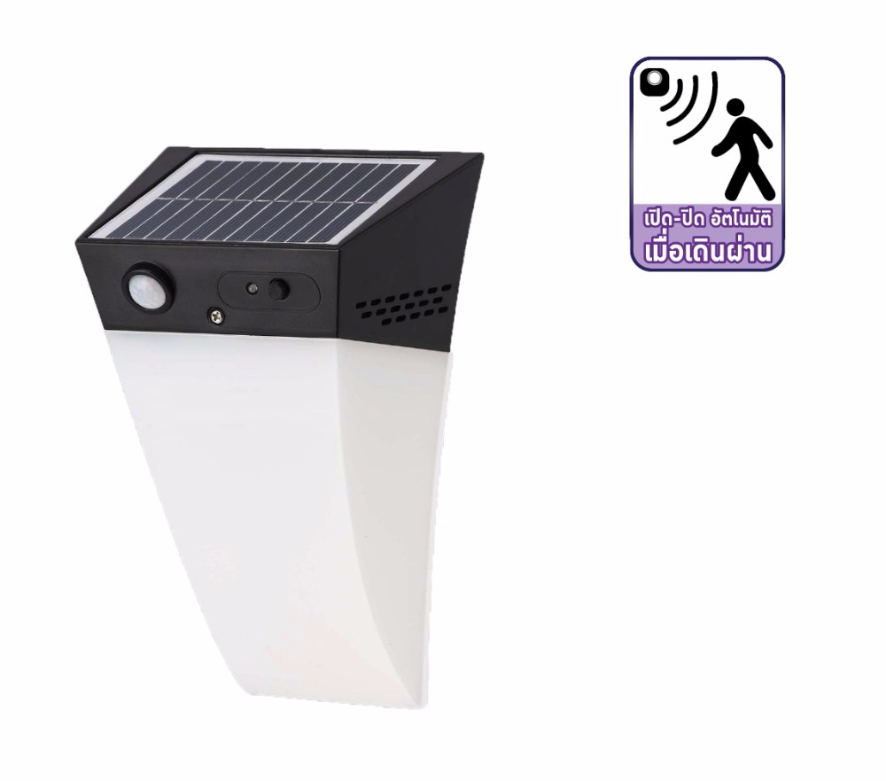 EVE LED solar cell WSL-03 motion sensor and color change LED solar cell LED motion sensor 2 in 1