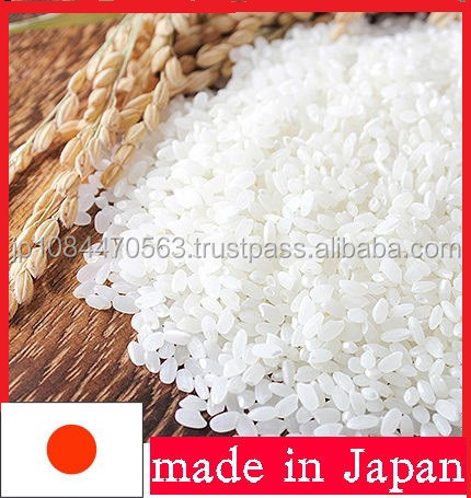 High quality grain products safe Japanese white rice for retail sale