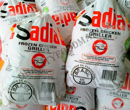 HALAL FROZEN WHOLE CHICKEN GRILLERS Whole frozen chicken calibrated, HALAL packed in the carton frozen chicken supplier in dubai