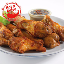 Halal Frozen Hot and Spicy Chicken Wings (Marinated)