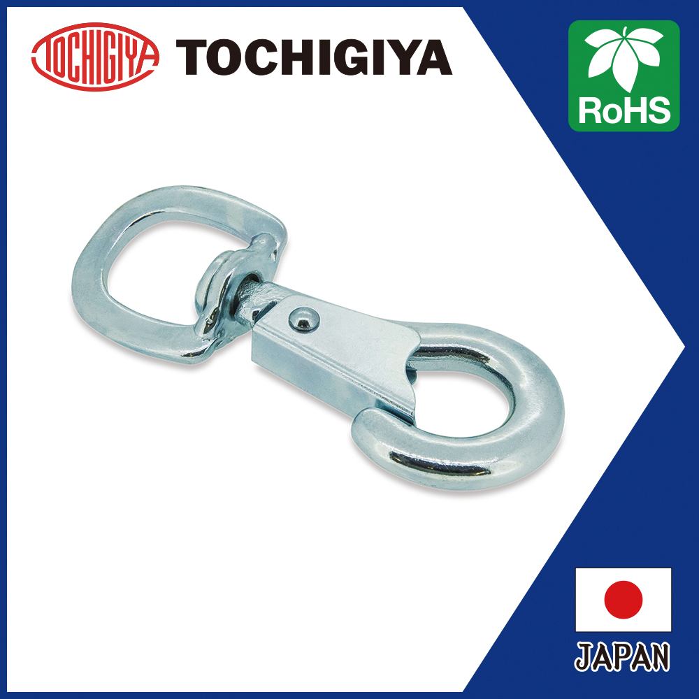 TM-106 key chain Swivel Eye Snap Chain RoHS Japan SS400 hook 2D data dxf 3D SAT STP PDF IGS XT available
