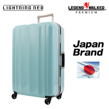 Super Lightweight and High quality travelmate suitcase with multiple functions