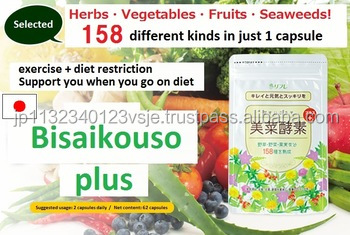 Plant-base health food supplements of enzyme made in Japan