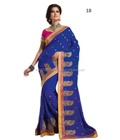 Machine Embroidery Saree Designs