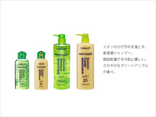 New idea shampoo to remove dirts by the power of the ion. Made in Japan.