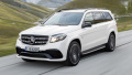 Import/Export 2017 Mercedes-Benz GLS450 4MATIC SUV