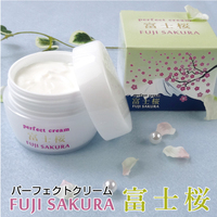 Mt.FUJI Perfect All in One Cream Paraben Free Aroma Fragrance face Lotion, Cream, Makeup Base