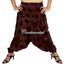 Brown Cotton Harem Alibaba Trousers Unisex MEN WOMEN GYPSY HIPPIE PANTS Elephant Pants Afghani Elastic Trouser wholesale