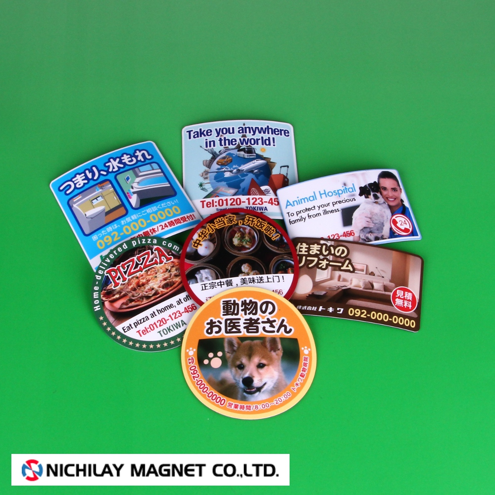 Printable magnet sheet for advertisement. Manufactured by Nichilay Magnet Co., Ltd. Made in Japan (rubber fridge magnet)