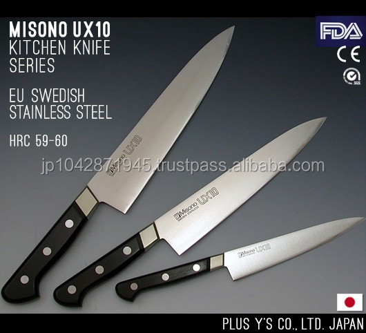 Misono Swedish steel kitchen knives UX 10 series Japanese Chef Knife