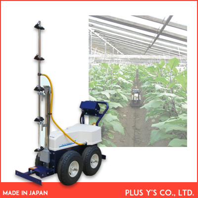 Pesticide spray self-propelled machine substitute pesticide helicopter