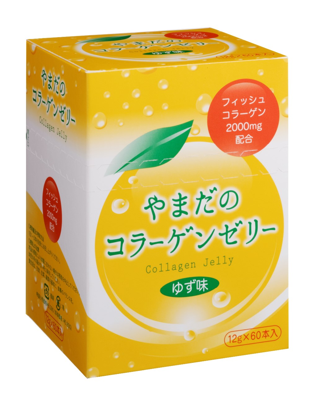 Collagen Jelly made in Japan Yuzu Orange Flavor, 20 sticks box, beauty & health, OEM available