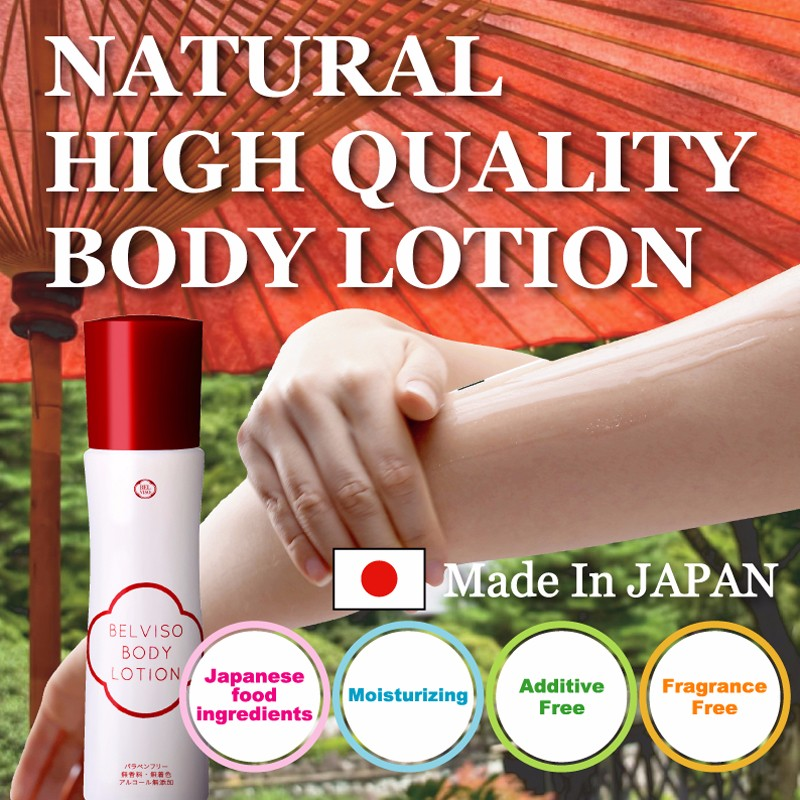 Natural and High quality body lotion made in japan , japanese baby products