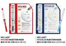 Wellage Vita Injection Mask