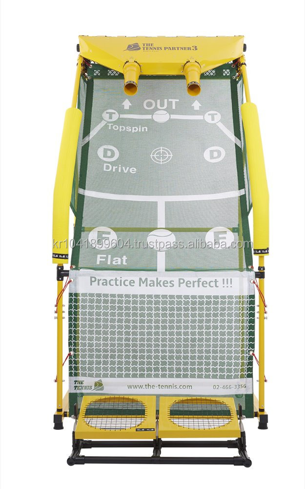 Tennis Kids Net / Tennis rebounder net
