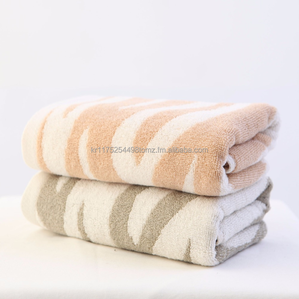 Coloered 100% Organic Cotton Zebra Towel