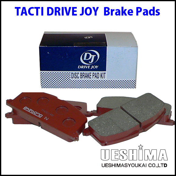 TACTI DJ High quality Wholesale Brake Pads Rear for Japanese cars