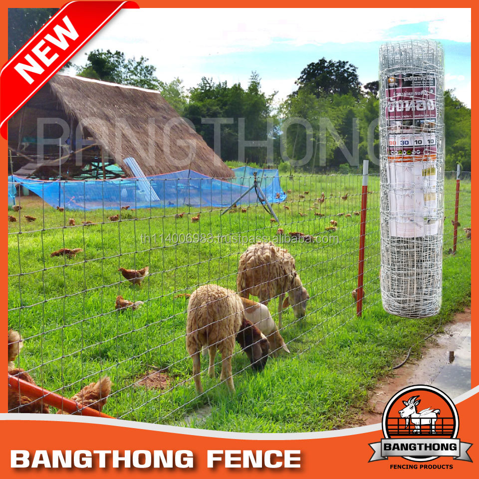 Best Goat and Sheep Farm Fence For Cattle Fence Field Fence Woven Wire Fence Farm Fence for all purpose