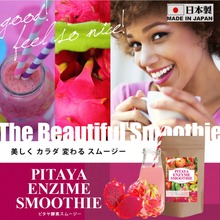 High quality beauty and health products smoothie bar pitaya enzyme smoothie , small lot order available
