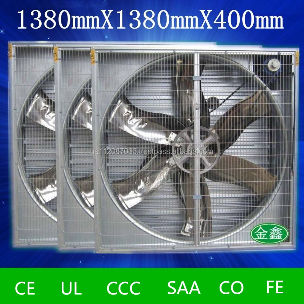 large airflow industrial air exhaust fan