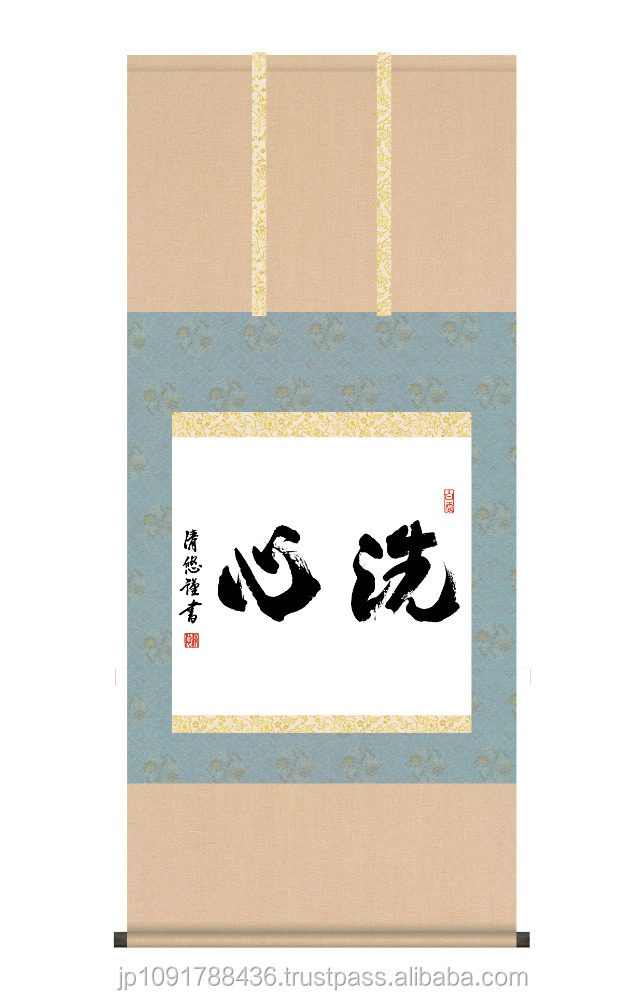 Durable and High quality Kakejiku/Japanese Hanging Scroll with vintage calligraphy