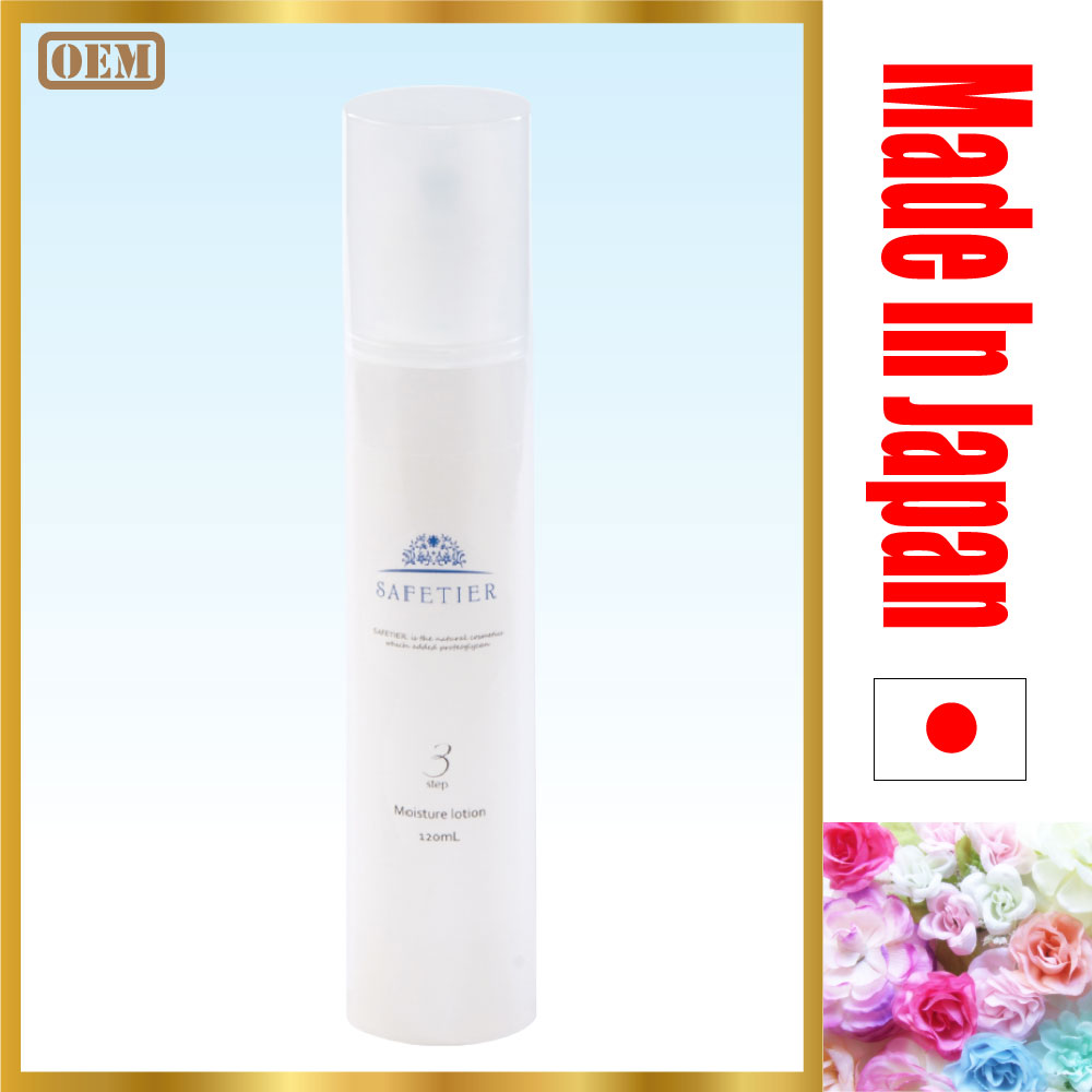 Anti-aging and Moisturizing laboratory equipment for cosmetics Moisture lotion at reasonable prices , OEM available