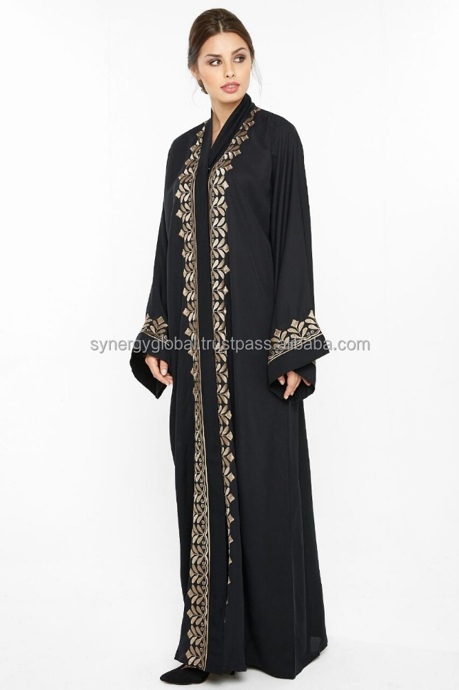 UAE Exclusive lace work abaya for women in wholesale- Islamic clothing wholesale