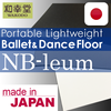 Hardwearing and Anti-reflection Wholesale Portable Vinyl dance Floor with Optimum Slip Resistance made in Japan