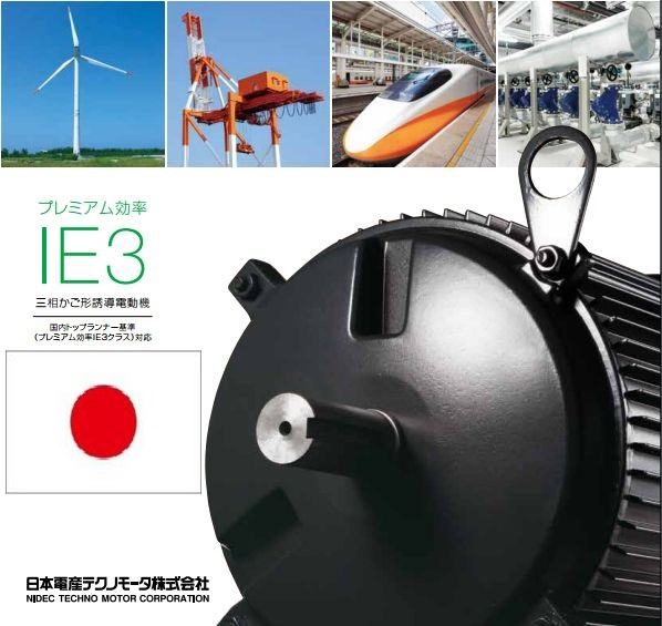 Energy conservation wheel motor for industrial use aslo available