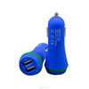 /product-detail/alibaba-china-supplier-fast-car-charger-for-cellphone-car-charger-micro-usb-50031308631.html