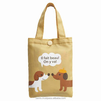 "Foldable Shopping Bag ""Dogs and Cats"", cute and reliable retail online shop torune bento, bag light, good to carry"